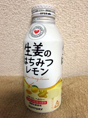 生姜のはちみつレモン