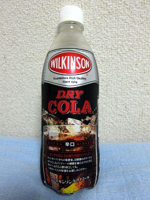 ウィルキンソンドライコーラ