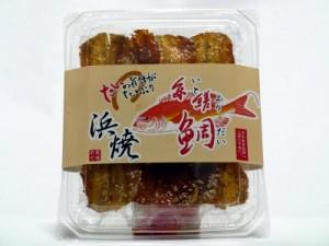 糸縒鯛(いとよりだい)