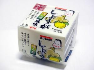 2013-10-24_生姜納豆