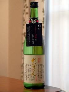 日本酒れいざん
