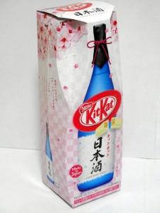 日本酒キットカット